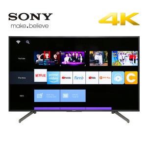 Sony KD-43X7000G